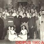 1960_Oidipus_Ankara