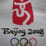 Bild2006_Kreta__Schule__usw_176