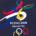 Logo_2008