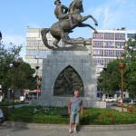 Yalcin+Samsun 2008